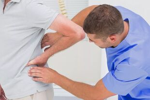 Patients with low back pain during diagnostic examination by a physician